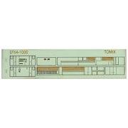 10281 [TOMIX製品対応 EF64-1000用車内シール]