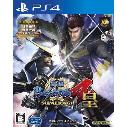 戦国BASARA4 皇(スメラギ) [PS4ソフト]