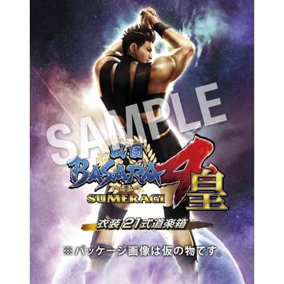 戦国BASARA4 皇(スメラギ) 衣装21式道楽箱 [PS3ソフト]