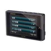 VA-710E [一体型GPSレーダー探知機 3.2インチ 無線2バンド]
