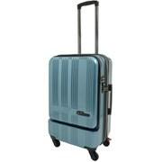 SK-0685-57 [スーツケース フロントオープン 旅行日数目安:2~3泊 52L/58L(拡張時) TSAロック搭載 ブルー]