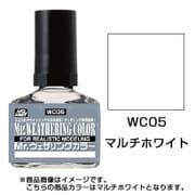 WC05 [Mr.ウェザリングカラー マルチホワイト 40ml]