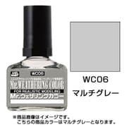WC06 [Mr.ウェザリングカラー マルチグレー 40ml]