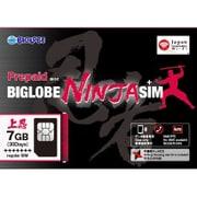 NINJA SIM 上忍 7GB [プリペイド標準SIM]