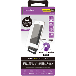 TR-PFTC14-HBCC [iPod touch 第5世代用 衝撃吸収&ブルーライト低減 液晶保護フィルム 光沢]