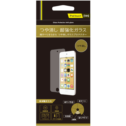 TR-PFTC14-GLAG [iPod touch 第5世代用 液晶保護強化ガラス つや消し]