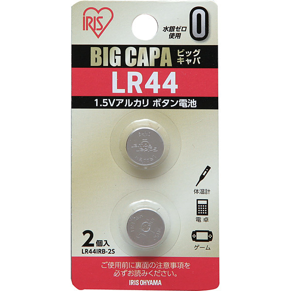 LR44-2S [アルカリボタン電池 BIG CAPA 44型 2個入]
