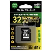 HDSDH32GCL10UIJP2 [SDHCカード UHS-1対応 32GB Class10 (Read:80MB/s)]