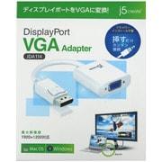 JDA114 [DisplayPort VGA adapter]