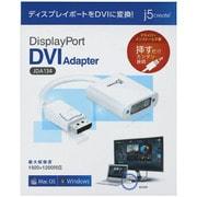 JDA134 [DisplayPort DVI adapter]
