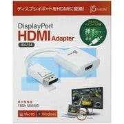 JDA154 [DisplayPort HDMI adapter]