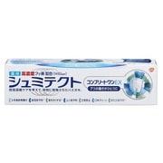 薬用シュミテクト コンプリートワン EX 90g [歯磨き粉]