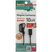 IAD-XPMG01K [XPERIA用 マグネット変換ケーブル 10cm]