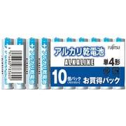 LR03(10S)H2 [アルカリ電池 単4形 10本パック]