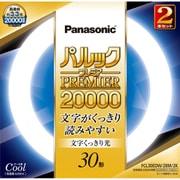 FCL30EDW28M2K [丸型蛍光灯 パルック20000 クール色(昼光色) 30形(28W) スターター形 2本パック]