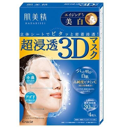 肌美精 超浸透3Dマスク エイジングケア 美白 4枚 [立体形状マスク 医薬部外品]