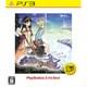 シャリーのアトリエ ~黄昏の海の錬金術士~ PS3 the Best [PS3ソフト]