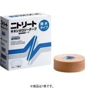 50KT8525 [キネシオロジーテープ(はっ水)ベージュ 25mm×5m テーピング用品 男女兼用 1巻]
