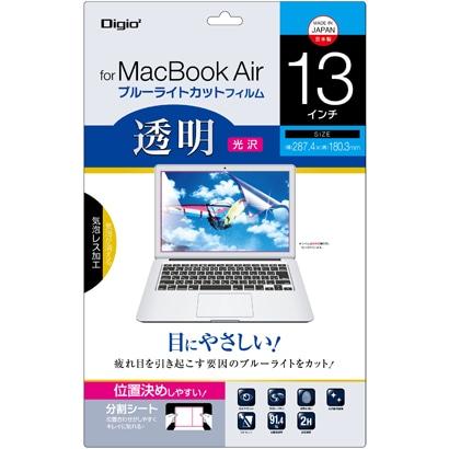 SF-MBA13FLKBC [Macbook Air13インチ用 透明光沢ブルーライトカットフィルム]