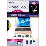 SF-MB12FLH [Macbook 12インチ用 高精細反射防止フィルム]