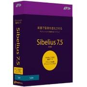 Sibelius 7.5 Suite 新装版 [楽譜作成ソフトウェア]