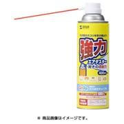 CD-29ECON [エアダスター]