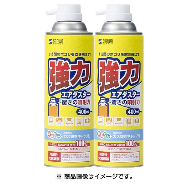CD-29SETN [エアダスター2本セット]