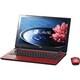 PC-NS150BAR [LAVIE Note Standard(ラヴィ ノート スタンダード) NS150/BA 15.6型ワイド/HDD1TB/DVDスーパーマルチドライブ/Windows 8.1 Update 64ビット/ルミナスレッド]