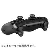 PS4用 コントローラーすべらないキット
