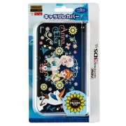 キャラプレカバー for Newニンテンドー3DS LL エルサのサプライズ パーティー [New 3DS LL用パーツ]