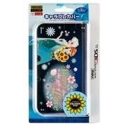 キャラプレカバー for Newニンテンドー3DS LL エルサのサプライズ ひまわり [New 3DS LL用パーツ]