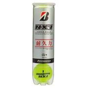 BBANX1 [NX1 テニスボール 4個入り]