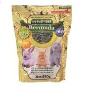 うさぎの食べる牧草 バミューダ ミルキュー入り 520g [小動物用フード]