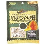 乳酸菌付きおやつセレクト かぼちゃの種 60g [小動物用フード・おやつ]