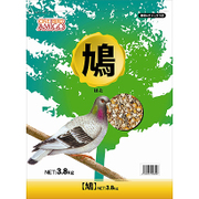 ワンバード アミーゴ 鳩 3.8kg [鳥用餌・おやつ]