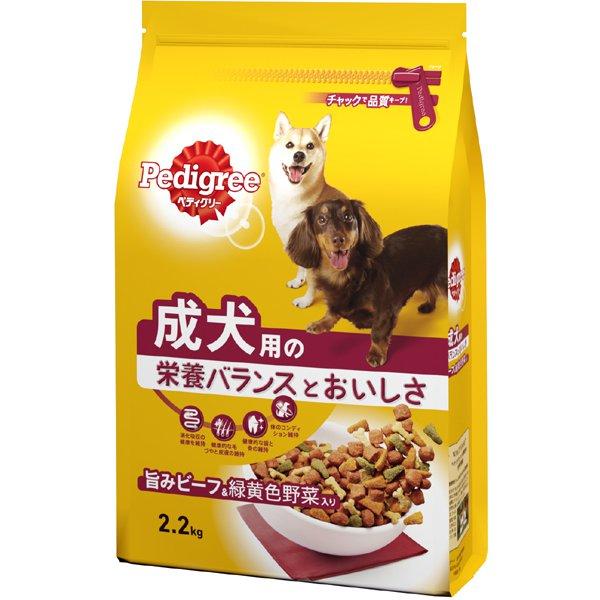 PD2  成犬用 旨みビーフ&緑黄色野菜入り 2.2kg [ドッグフード ドライ]