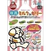 母乳ミルクinゼリー DF-200 [犬用おやつ]