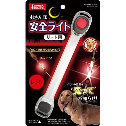 おさんぽ安全ライト リード用 レッド DP-655 [犬用リード ライト]