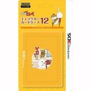 ILXNL115 [ニンテンドー3DS用 紙兎ロペ キャラクターカードケース12 forニンテンドー3DS ロペ アキラ先輩 イエロー]