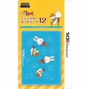 ILXNL116 [ニンテンドー3DS用 紙兎ロペ キャラクターカードケース12 forニンテンドー3DS ロペ アキラ先輩 ブルー]