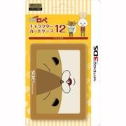 ILXNL118 [ニンテンドー3DS用 紙兎ロペ キャラクターカードケース12 forニンテンドー3DS アキラ先輩]