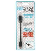 ALG-WIUHC [WiiU GamePad用 変換コネクタケーブル]