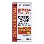 ビタミネンゴールド(新) 140錠 [指定第2類医薬品 強壮剤]