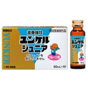 ビタミン含有保健薬 [滋養強壮 ユンケルジュニア フルーツ味 指定医薬部外品 50mL×10本]