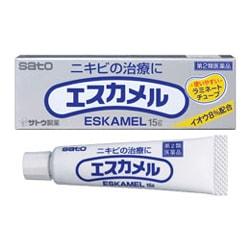 ニキビ 医薬品