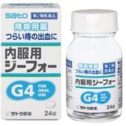 内服用ジーフォー 24錠 [第2類医薬品 痔の薬]