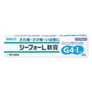 ジーフォーL軟膏 20g [指定第2類医薬品 痔の薬]