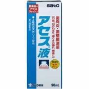 アセス液 90mL [第3類医薬品 歯周病]