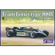 20010 [1/20 Team Lotus(チームロータス) Type 88B 1981]