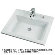 493-008H [角型洗面器 1ホール]